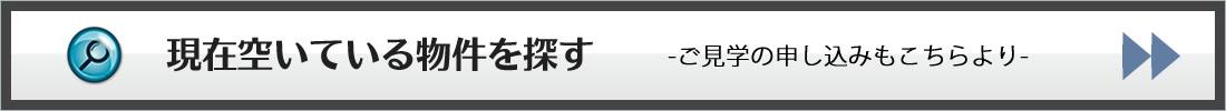 シラチャ 不動産 賃貸 検索