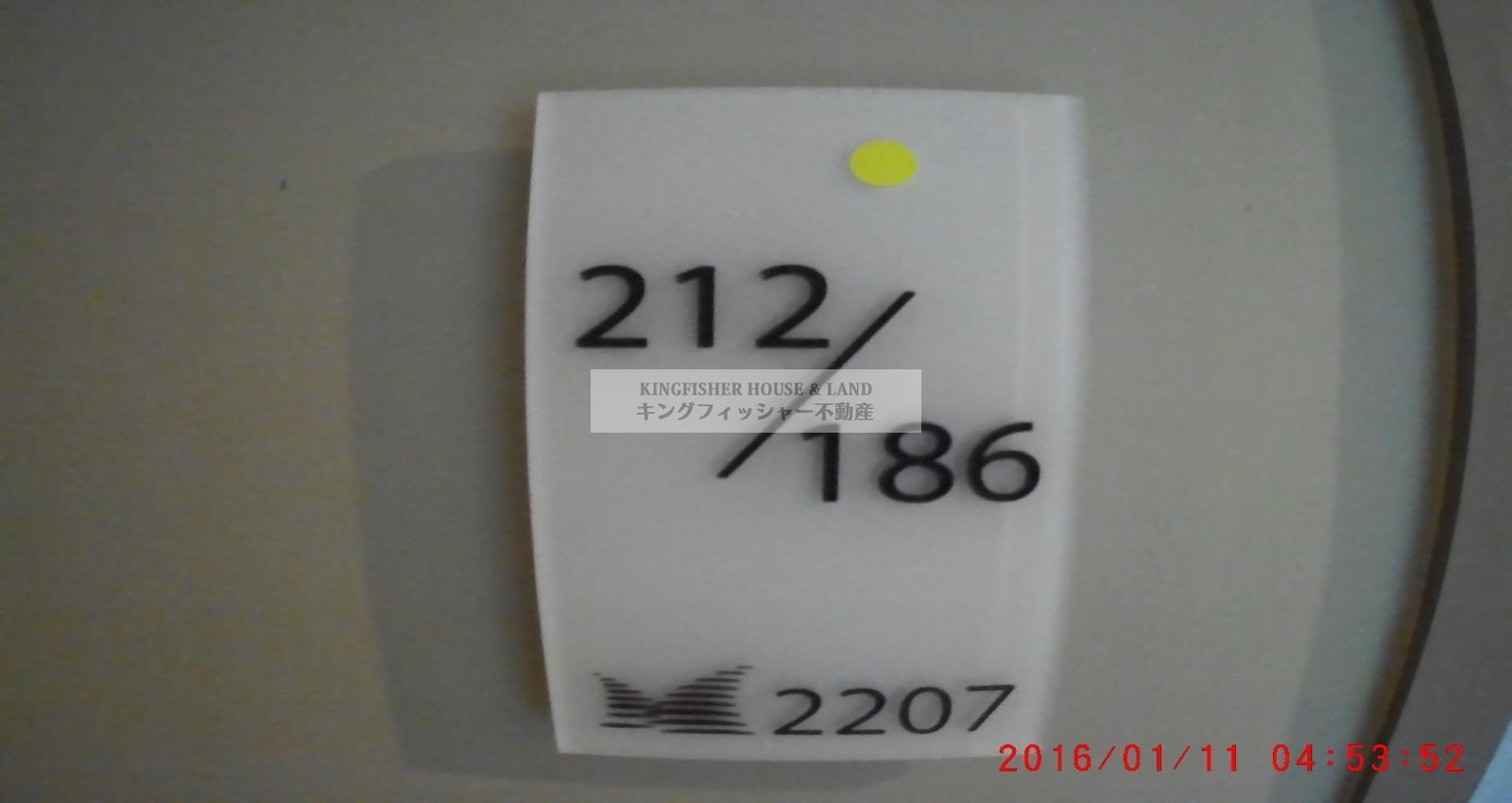 1 Bedrooms, Condominium, For Rent, 1 Bathrooms, Listing ID 1251, Sriracha, Thailand, 20110,