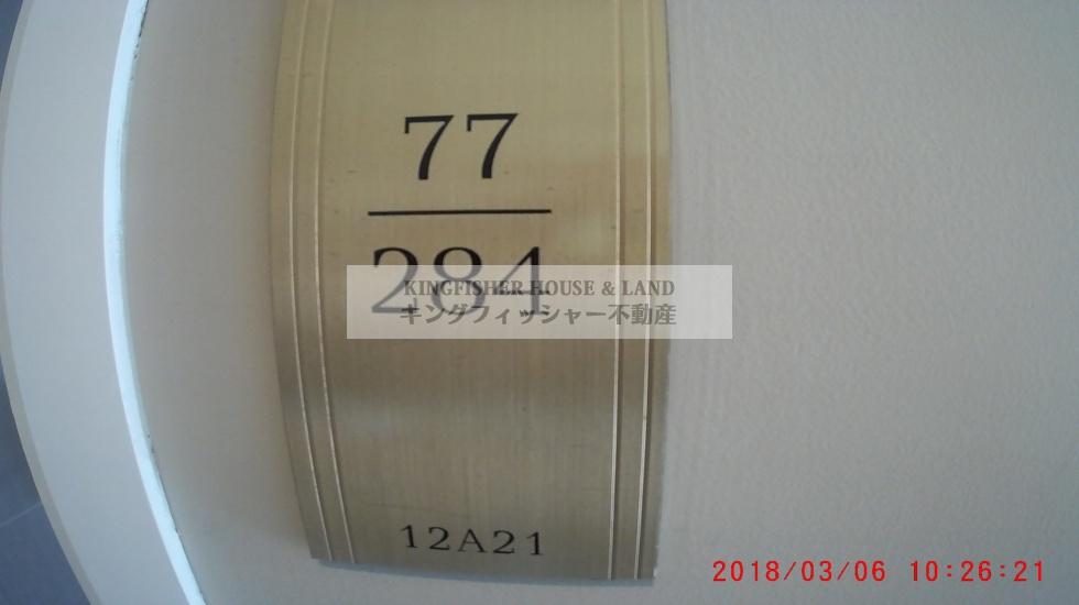 シラチャ, 20110, 1 ベッドルーム ベッドルーム, ,1 バスルームバスルーム,コンドミニアム,シラチャ,1212