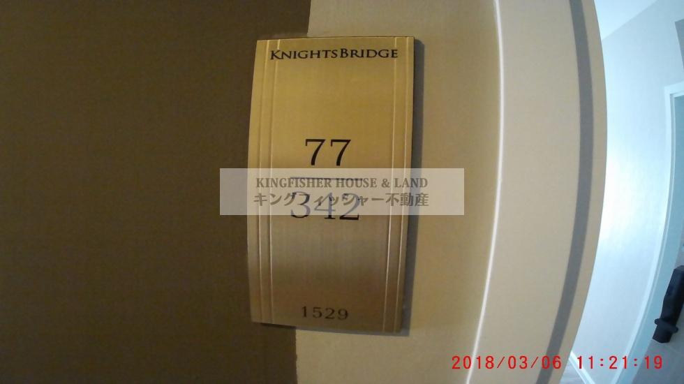シラチャ, 20110, 1 ベッドルーム ベッドルーム, ,1 バスルームバスルーム,コンドミニアム,シラチャ,1221