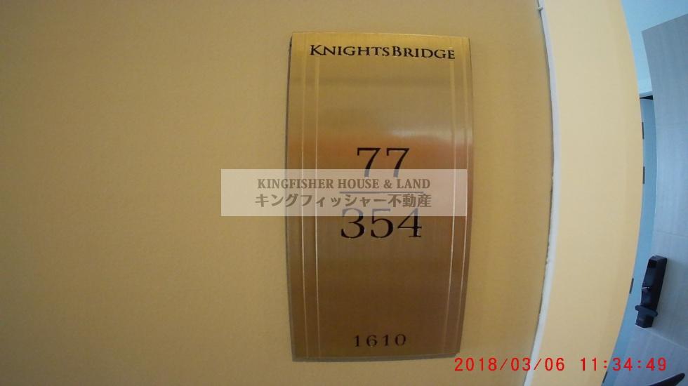 シラチャ, 20110, 1 ベッドルーム ベッドルーム, ,1 バスルームバスルーム,コンドミニアム,シラチャ,1223