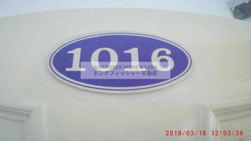 シラチャ, 20110, 1 ベッドルーム ベッドルーム, ,1 バスルームバスルーム,コンドミニアム,シラチャ,1235