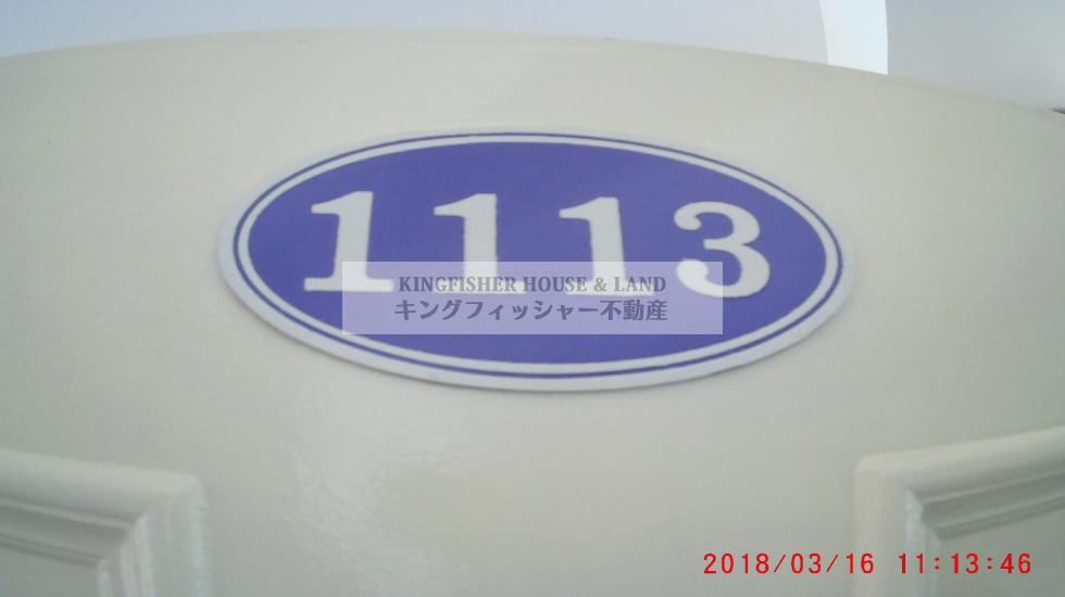 シラチャ, 20110, 1 ベッドルーム ベッドルーム, ,1 バスルームバスルーム,コンドミニアム,シラチャ,1236