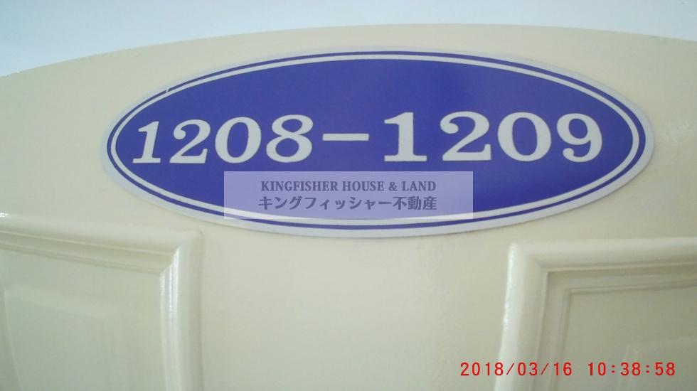 シラチャ, 20110, 2 ベッドルーム ベッドルーム, ,2 バスルームバスルーム,コンドミニアム,シラチャ,1238