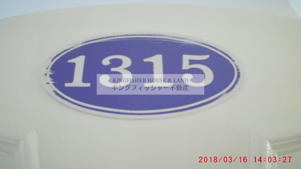 シラチャ, 20110, 1 ベッドルーム ベッドルーム, ,1 バスルームバスルーム,コンドミニアム,シラチャ,1240