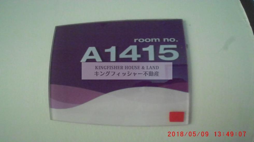 シラチャ, 1 ベッドルーム ベッドルーム, ,1 バスルームバスルーム,コンドミニアム,賃貸物件,1277