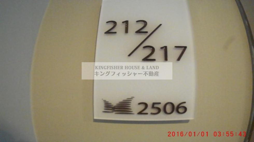 シラチャ, 1 ベッドルーム ベッドルーム, ,1 バスルームバスルーム,コンドミニアム,賃貸物件,1311